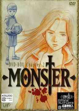 MONSTER DVD-BOX Chapter2[DVD] / アニメ