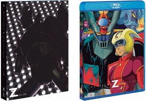 マジンガーZ Blu-ray BOX VOL.3 [初回生産限定][Blu-ray] / アニメ