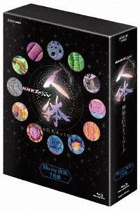 NHKスペシャル 人体 神秘の巨大ネットワーク ブルーレイBOX[Blu-ray] / ドキュメンタリー