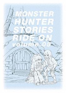 モンスターハンター ストーリーズ RIDE ON Blu-ray BOX Vol.5[Blu-ray] / アニメ