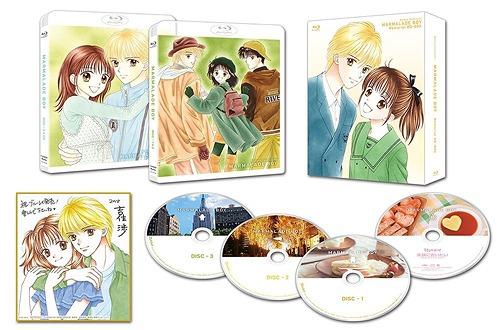 アニメ「ママレード・ボーイ」メモリアルBD-BOX [3Blu-ray+CD][Blu-ray] / アニメ