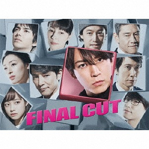 FINAL CUT DVD-BOX[DVD] / TVドラマ