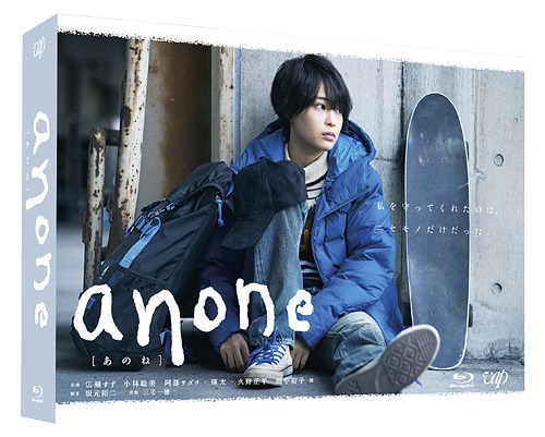 anone Blu-ray BOX[Blu-ray] / TVドラマ