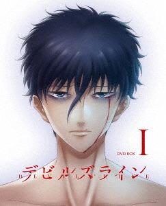 デビルズライン DVD BOX I [2DVD+CD/期間限定生産版][DVD] / アニメ