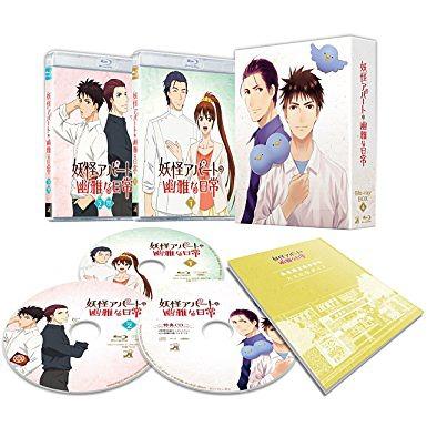 妖怪アパートの幽雅な日常 Blu-ray Box Vol.4[Blu-ray] / アニメ
