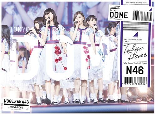 真夏の全国ツアー2017 FINAL! IN TOKYO DOME [完全生産限定版][DVD] / 乃木坂46