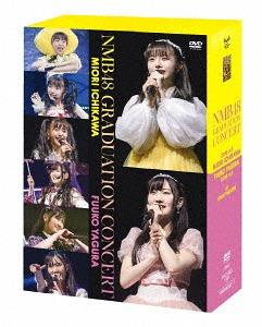 NMB48 GRADUATION CONCERT~MIORI ICHIKAWA / FUUKO YAGURA~[DVD] / NMB48