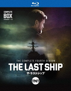 ザ・ラストシップ <フォース・シーズン> ブルーレイ コンプリート・ボックス[Blu-ray] / TVドラマ