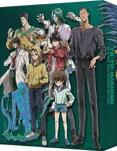 幽☆遊☆白書 25th Anniversary Blu-ray BOX 仙水編 [特装限定版][Blu-ray] / アニメ