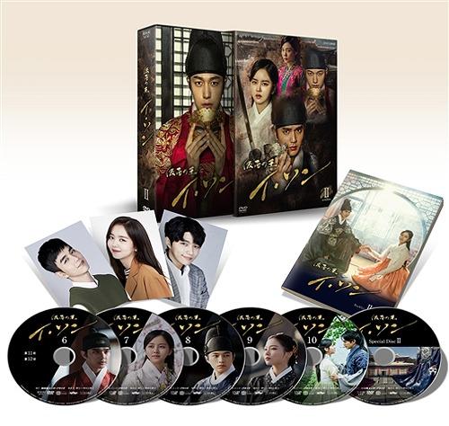 仮面の王 イ・ソン DVD-BOX II[DVD] / TVドラマ