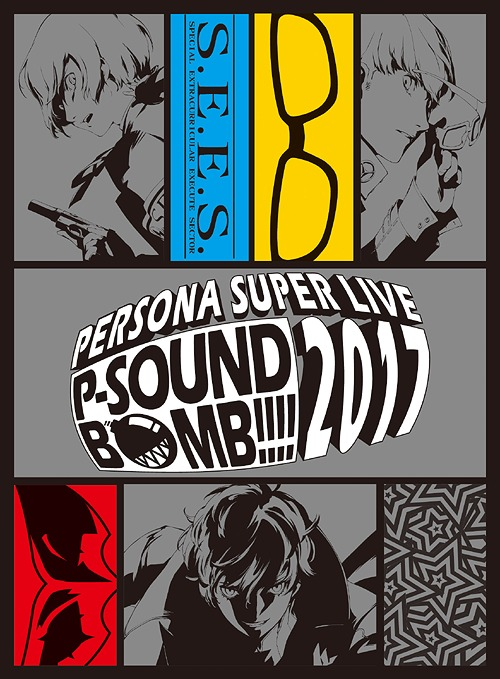 『PERSONA SUPER LIVE P-SOUND BOMB !!!! 2017 ~港の犯行を目撃せよ!~』 [2Blu-ray+2CD/完全生産限定][Blu-ray] / オムニバス