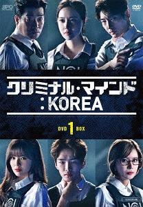 クリミナル・マインド: KOREA DVD-BOX 1[DVD] / TVドラマ