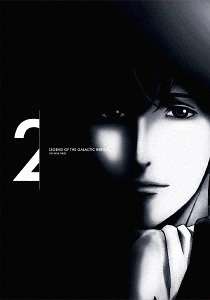銀河英雄伝説 Die Neue These 第2巻 [完全数量限定生産][Blu-ray] / アニメ