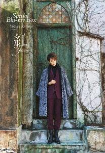 Special Blu-ray BOX YUZURU KURENAI [Blu-ray+CD/初回生産限定][Blu-ray] / 宝塚歌劇団