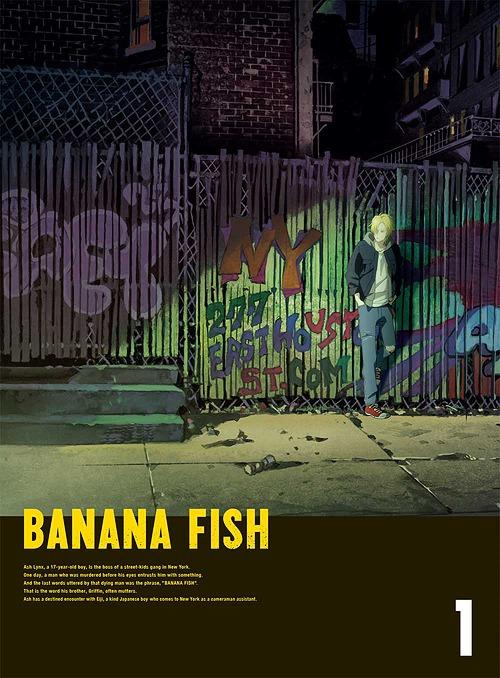 BANANA FISH Blu-ray Disc BOX 1 [完全生産限定版][Blu-ray] / アニメ