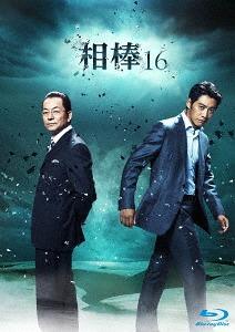 相棒 season 16[Blu-ray] ブルーレイBOX / TVドラマ