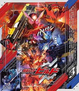 仮面ライダービルド Blu-ray COLLECTION 3[Blu-ray] / 特撮