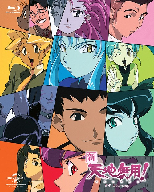 新・天地無用! TV Blu-ray SET[Blu-ray] / アニメ
