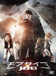 モブサイコ100 DVD BOX[DVD] / TVドラマ