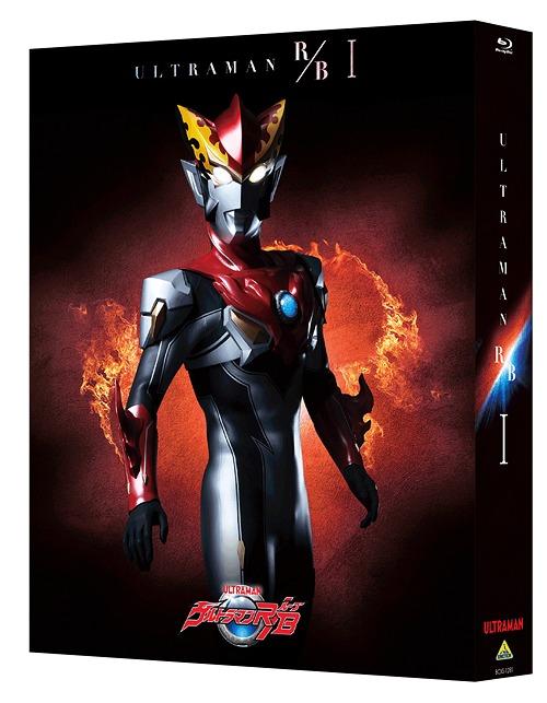 ウルトラマンR/B Blu-ray BOX I[Blu-ray] / 特撮