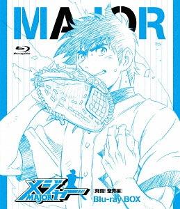 メジャー [飛翔! 聖秀編] Blu-ray BOX[Blu-ray] / アニメ