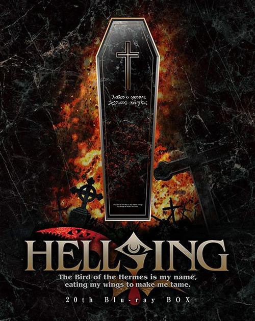 HELLSING OVA I-X Blu-ray BOX[Blu-ray] / アニメ