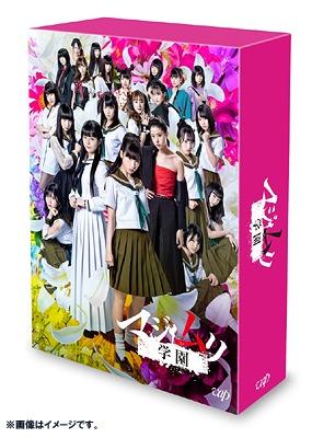マジムリ学園 DVD-BOX[DVD] / TVドラマ