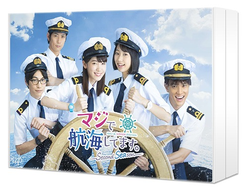 マジで航海してます。~Second Season~ Blu-ray BOX[Blu-ray] / TVドラマ