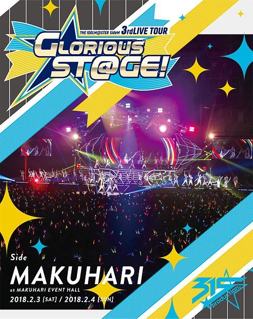 送料無料 THE IDOLM@STER SideM 3rdLIVE TOUR ~GLORIOUS ST@GE 通常版 アイドルマスターSideM Blu-ray 海外限定 ショップ LIVE MAKUHARI Side ~