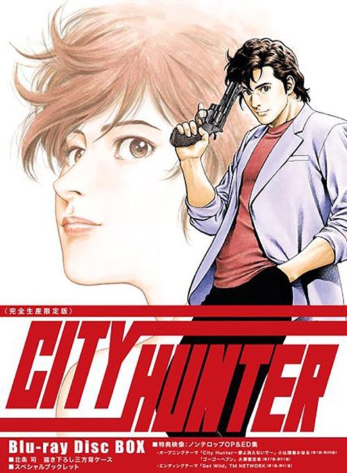CITY HUNTER Blu-ray Disc BOX [完全生産限定版][Blu-ray] / アニメ