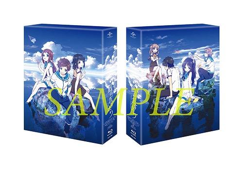 凪のあすから Blu-ray BOX [スペシャルプライス版][Blu-ray] / アニメ