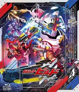 仮面ライダービルド Blu-ray COLLECTION 4 (最終巻)[Blu-ray] / 特撮