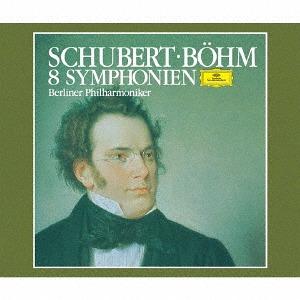 シューベルト: 交響曲全集 [SHM-SACD] [初回生産限定盤][SACD] / カール・ベーム (指揮)/ベルリン・フィルハーモニー管弦楽団