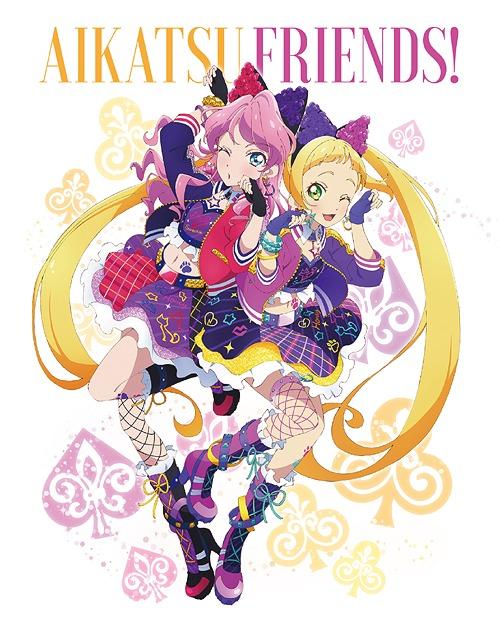 アイカツフレンズ! Blu-ray BOX 2[Blu-ray] / アニメ