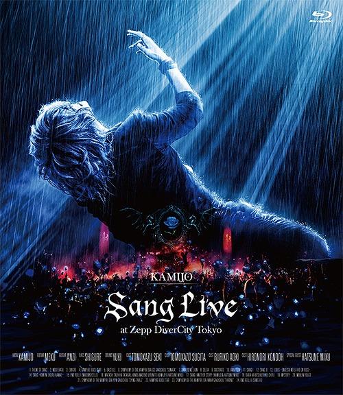 メール便利用不可 Sang Live ショップ at Zepp DiverCity 初回生産限定版 Tokyo 日本 KAMIJO Blu-ray Blu-ray+2CD