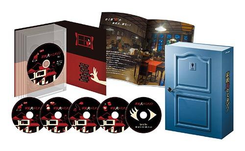 最大の割引 家政夫のミタゾノ DVD-BOX[DVD]// DVD-BOX[DVD] TVドラマ TVドラマ, agog:99194751 --- canoncity.azurewebsites.net