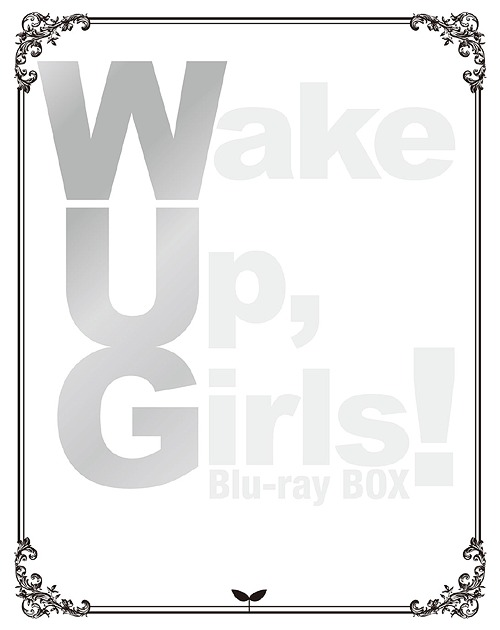 Wake Up Girls! Blu-ray BOX [初回生産限定版][Blu-ray] / アニメ