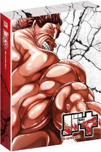 バキ[Blu-ray] ブルーレイBOX vol.2 / アニメ