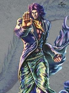 蒼天の拳 REGENESIS 第3巻 [初回生産限定版][Blu-ray] / アニメ