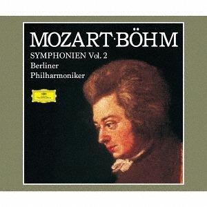 モーツァルト: 交響曲全集 Vol.2 [SHM-SACD] [初回生産限定][SACD] / カール・ベーム (指揮)/ベルリン・フィルハーモニー管弦楽団