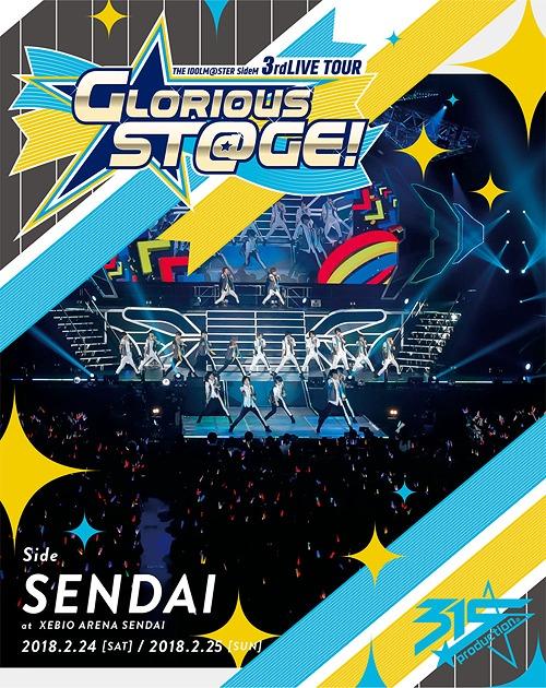 新色 送料無料 THE IDOLM@STER SideM 3rdLIVE TOUR ~GLORIOUS ~ チープ LIVE Side SENDAI ST@GE Blu-ray アイドルマスター