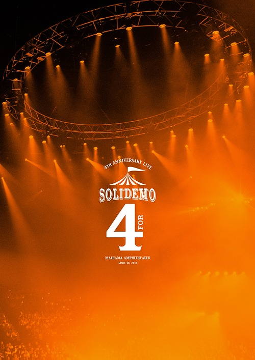 """SOLIDEMO 4th Anniversary Live """"for"""" [初回生産限定][Blu-ray] / SOLIDEMO"""