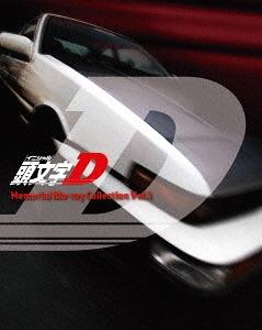 頭文字[イニシャル]D Memorial Blu-ray Collection Vol.1[Blu-ray] / アニメ