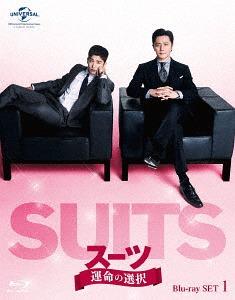 SUITS/スーツ~運命の選択~ Blu-ray SET 1[Blu-ray] / TVドラマ