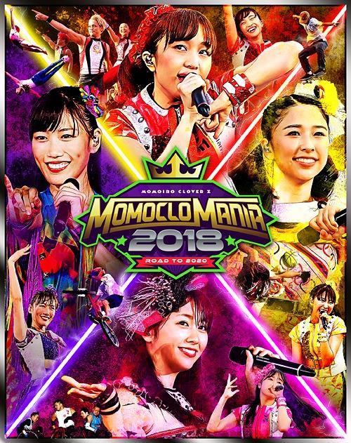 MomocloMania2018 -Road to 2020- LIVE Blu-ray[Blu-ray] / ももいろクローバーZ