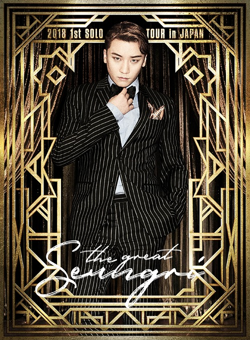 SEUNGRI 2018 1st SOLO TOUR [THE GREAT SEUNGRI] in JAPAN [3DVD+2CD/初回生産限定版][DVD] / V.I (from BIGBANG)