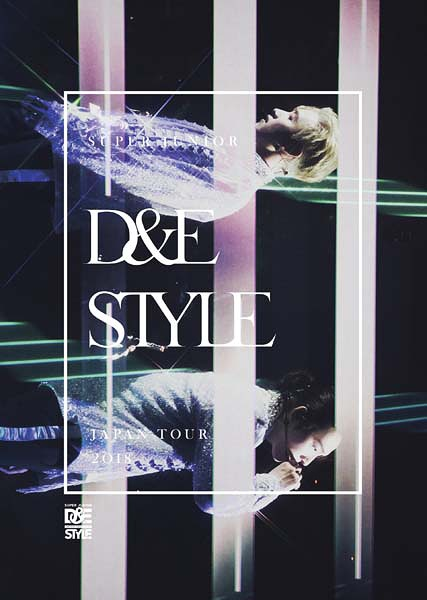 SUPER JUNIOR-D&E JAPAN TOUR 2018 ~STYLE~ [2Blu-ray+CD/初回生産限定][Blu-ray] / SUPER JUNIOR-D&E