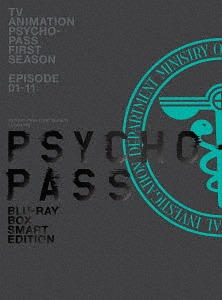 PSYCHO-PASS サイコパス 新編集版 Blu-ray BOX Smart Edition[Blu-ray] / アニメ