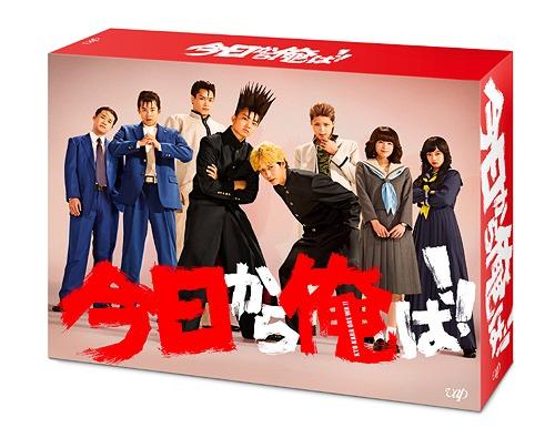 今日から俺は!! DVD-BOX[DVD] / TVドラマ