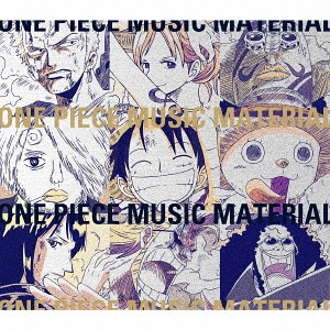 ONE PIECE MUSIC MATERIAL [通常盤][CD] / オムニバス